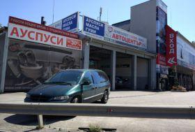 Рециклиране DPF коли, бусове, камиони MAN DAF IVECO цена 850-1000 Ем Комплект Павлово 0889966997 Костинброд 0884333263
