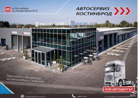 Радиатор MAN TGX цена 1533 лева предлага Ем Комплект Павлово 0884333277 Ем Комплект Костинброд 0884333263
